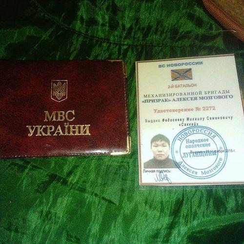 МВД Незалежной БригадаПризрак омбр Мозговой