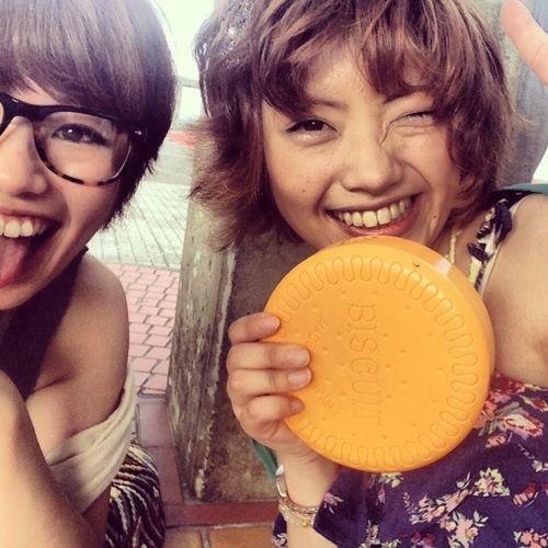 BBQ Smile Bestfriend Cheese!