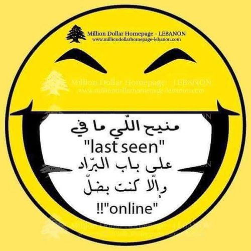 Wad3e BL Talej And Exams Finals🙈🙊🙉😝
