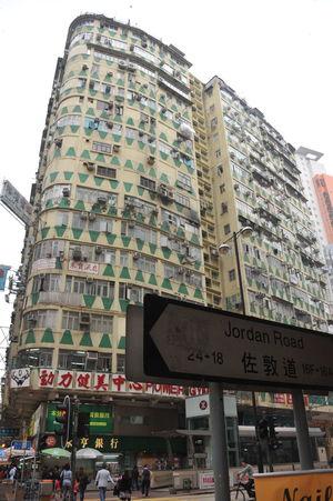 Wohnen Hausbau Hongkong Living Architecture HongKong Hongkong Photos Klimaanlage Metropole Reklame Strassenszene Balkon Lebendige, Dicht Besiedelte Stadtzentrum Wohnen Hongkong, HK 香港, Pinyin Xiānggǎng, Jyutping Hoeng Gong , Hêng Gong , Yale Hēunggóng Klimaanlage Reklame Strassenszene Architecture Architektur Balkon Building Building Exterior Built Structure City Day Werbung