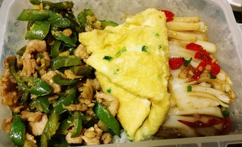 Lunch for tomorrow~ First Eyeem Photo