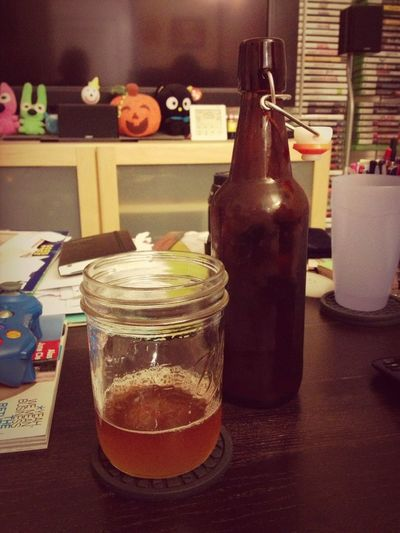 Home Made Brew