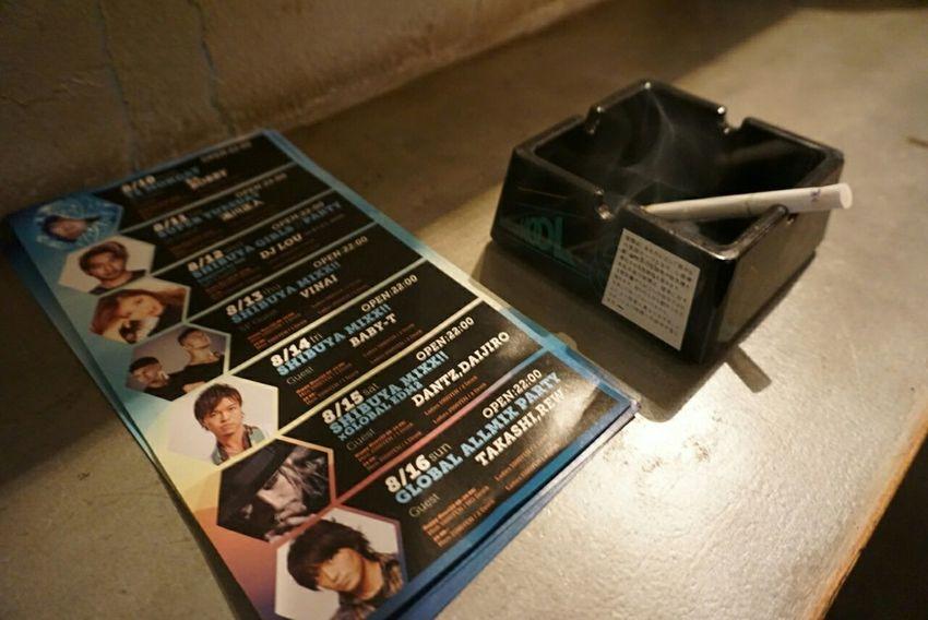In Japan Club Night Midnight Cigarette  Club Flyers