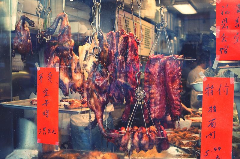 Close-up of meat at market for sale