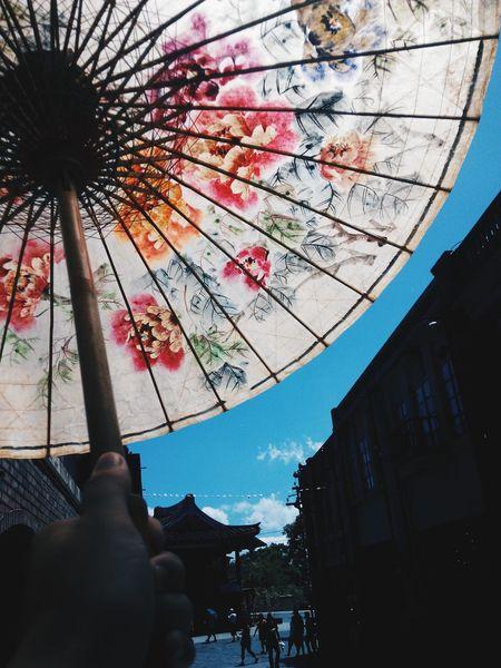 Miss Yilan Sky Unbrella Sunny Yilan