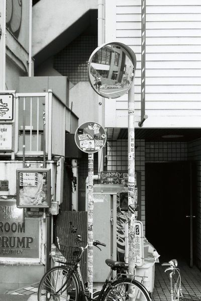 Shibuya, Tokyo, Japan Building Exterior Architecture No People Built Structure City Outdoors Day Air Conditioner Clock Shibuya Shibuya,Tokyo Olympus Olympus35dc 35DC Filmcamera Nonfilter Nonfiltered Nofilters