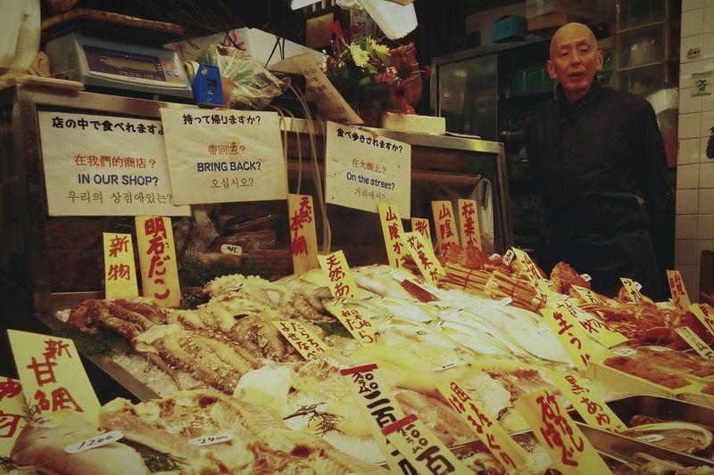 A visit to kyoto, japan Kyoto Japan FishMarket 2014