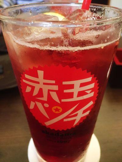 久しぶりに Yummy 赤玉パンチ Drink Food And Drink Refreshment Drinking Straw Drinking Glass Red Table Close-up