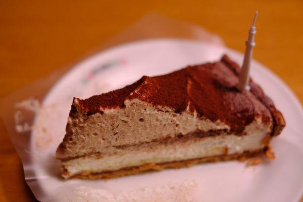 FUJIFILM X-T2 Japan Japan Photography Tart Cake Close-up Dessert Food And Drink Freshness Fujifilm Fujifilm_xseries No People Plate Ready-to-eat Sweet Food Sweets Temptation Unhealthy Eating X-t2 ケーキ タルト