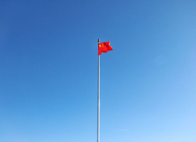 Flag Red Blue Low Angle View Copy Space No People Clear Sky Day Outdoors Patriotism Sky The Purist (no Edit, No Filter) China Travel EyeEmNewHere BEIJING北京CHINA中国BEAUTY Beijing, China Clear Sky EyeEm Diversity National Flag Flags Chinese Flag Tiananmen Square The China Flag at Tiananmen Square