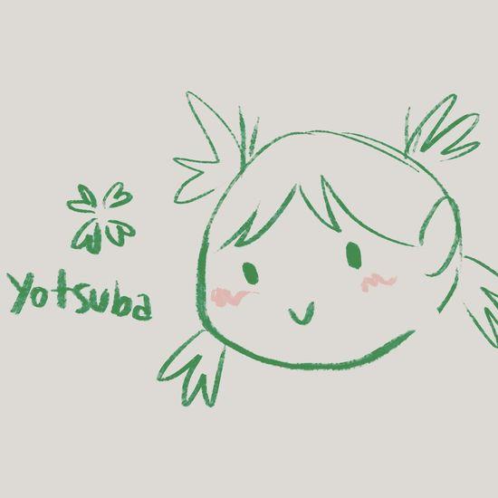 A Yotsuba for You 🍀 Drawing Art Digital Art Digital Drawing Sao Paulo - Brazil Manga