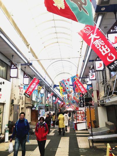 魚の棚 Flag Real People Built Structure Architecture Patriotism Men City