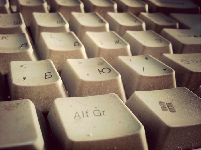Dusty Keyboard Old