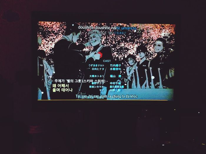 The last Naruto: the last movie. Anime