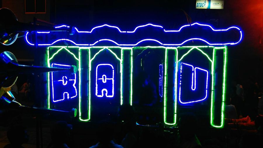 Capture The Moment Word Missing lighting All The Neon Lights Blue Wave Handmade For You Nightlife Motion