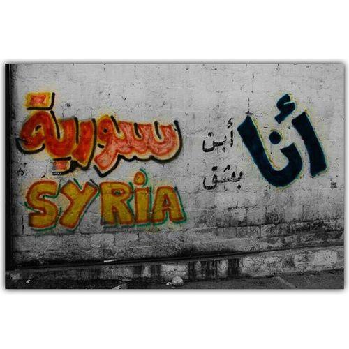 Squarepic بلدنا ومعشوقنا الأول سوريا ..... ....... . ...... ..... . ...... ... . .😊صورة جانب منزلي حلب سِـوٌريِّأّ حٍـلُبْ Syria  Aleppoّ