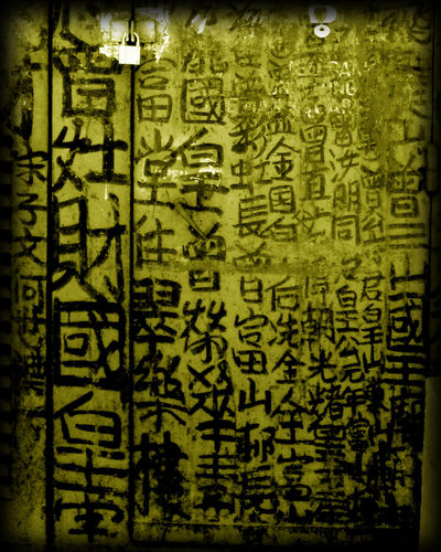 Here Belongs To Me Hong Kong Hongkonger Only In Hong Kong Streetphotography Graffiti Hand Writing Wall Art King Of Kowloon 九龍皇帝 曾灶財