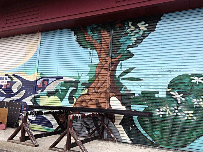 ストリートアート。