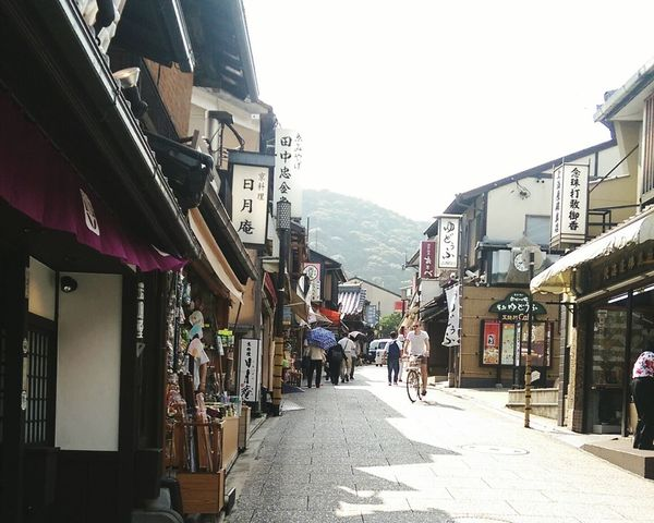 Japan Photography Kyoto City Streets