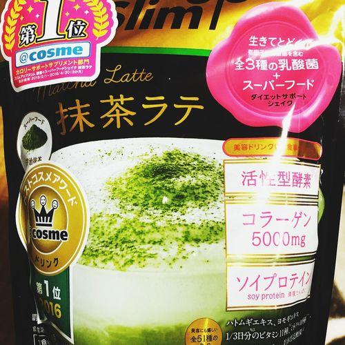 スムージー変えてみた 抹茶ラテ 酵素 は外せない プロテイン入り 乳酸菌 美味 豆乳で Wイソフラボン?