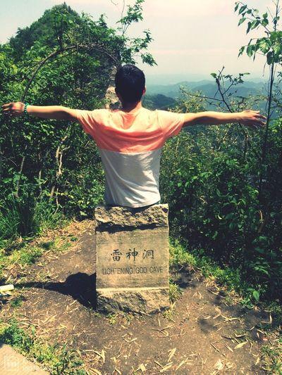 武当山 First Eyeem Photo