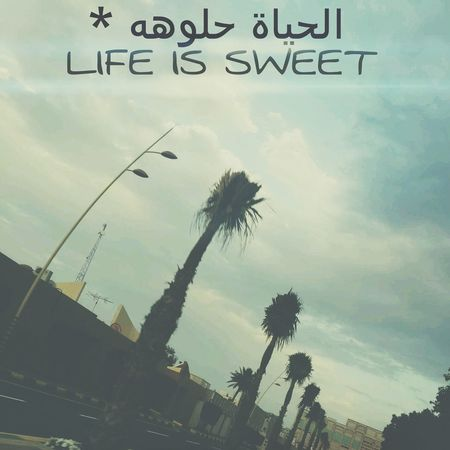 life is sweet by me . Life *-* Sunset Street Photography Street Life