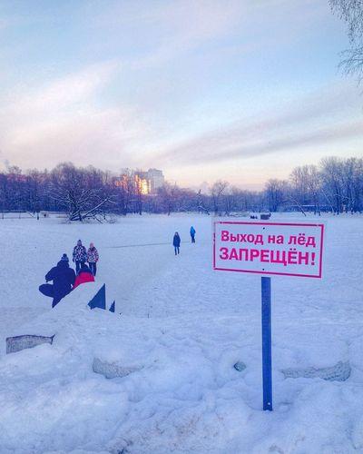 Почему нет, когда да? зима паркпобеды Russianwinter Spb_live Spb СПб . Winter