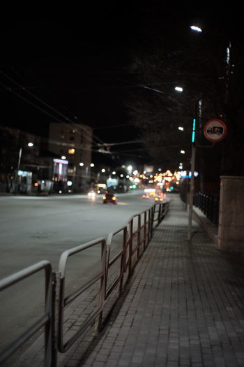 City street at night