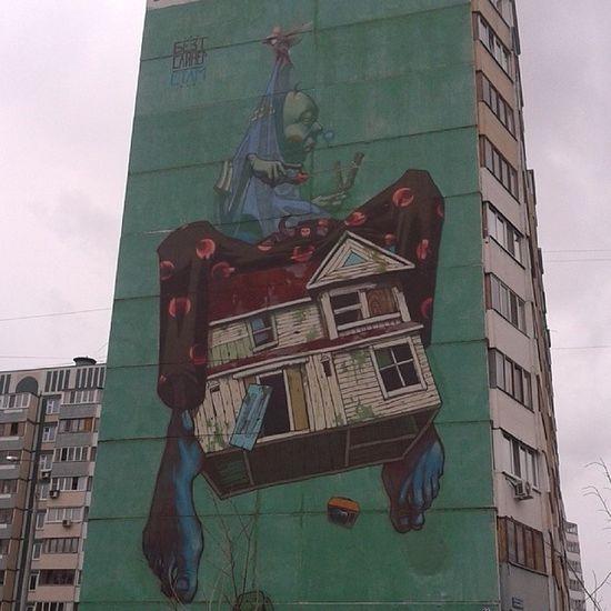 наркомания казань Граффити дом