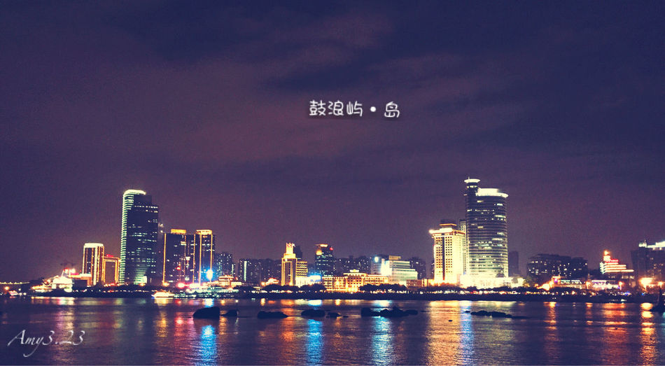Night 💫 Walk Travel In Xiamen On Apr. ✨