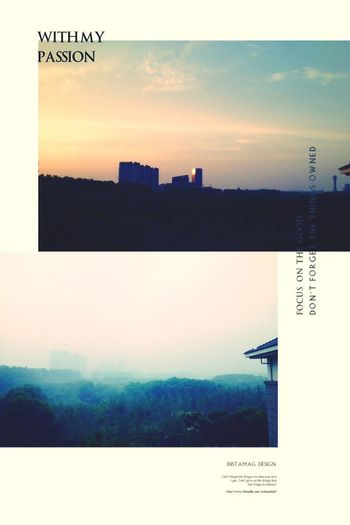 Yesterday and today,the setting sun and rain! Jiaxing City How's The Weather Today? Rain Day