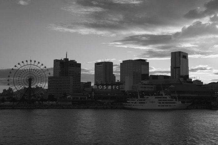 Shades Of Grey Kobe *Japan