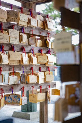 Praying notes hanging outside shrine