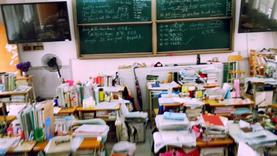 高考结束! I will be a university student soon! Getting Inspired Highschool