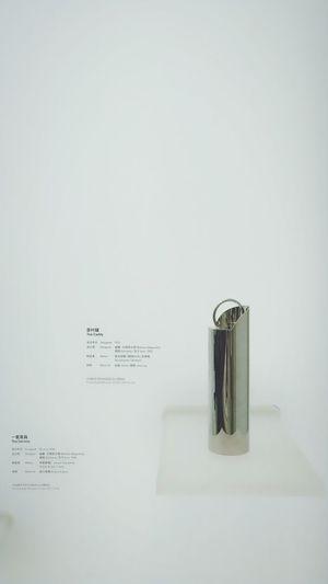 Design Bottle