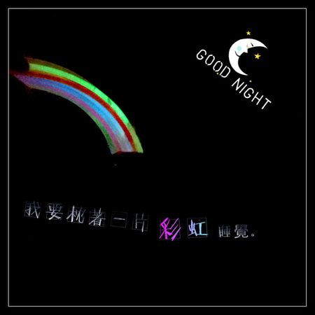 Goodnight! First Eyeem Photo