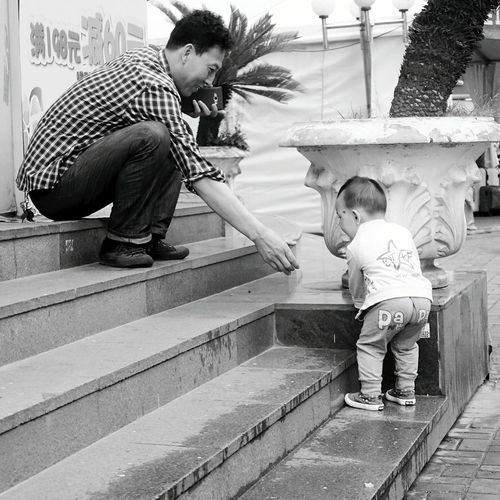 Shanghai, China Shanghai Streets I Love Shanghai My City Enjoying Life Hello World Enjoy Life Taking Photos Hi! Check This Out Shanghai Father And Son Time Father And Son