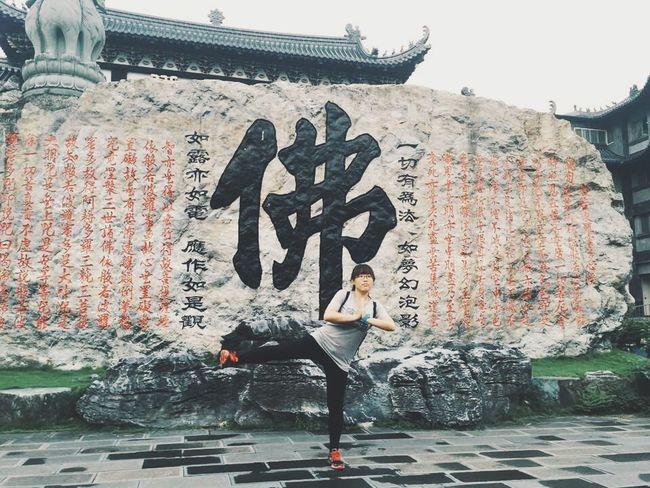 佛性 by Ear That's Me Taking Photos 平常日 Taiwan Filmmaking
