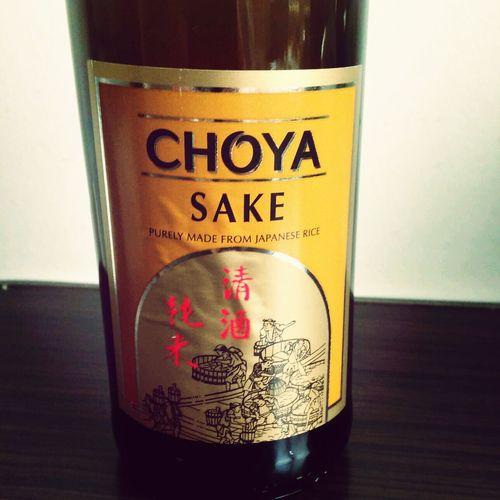 in ultimul timp prea se leaga lucrurile de JAPONIA, o fi un semn? Sake Japanese