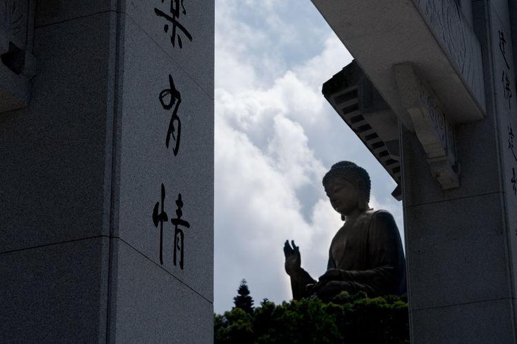 Budda HongKong Nong Ping 360 Pmg_hok