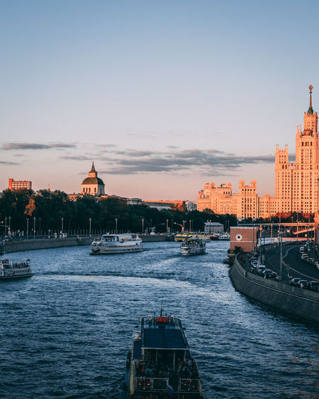Moscow river view from the Bolshoy Moskvoretsky Bridge Sunsetlover Sunset_captures Sunsetporn Ship Cityview Urbanandstreet Moscowstreet Moscowcity Architecturephotography Moscowriver Riverview Eveningmoscow Moscowsunset Eveninglight Cityphoto Russiamoscow Streetview Sunset_collection CityWalk Photowall City Water Cityscape Sunset Urban Skyline Sailing Ship #urbanana: The Urban Playground Summer In The City