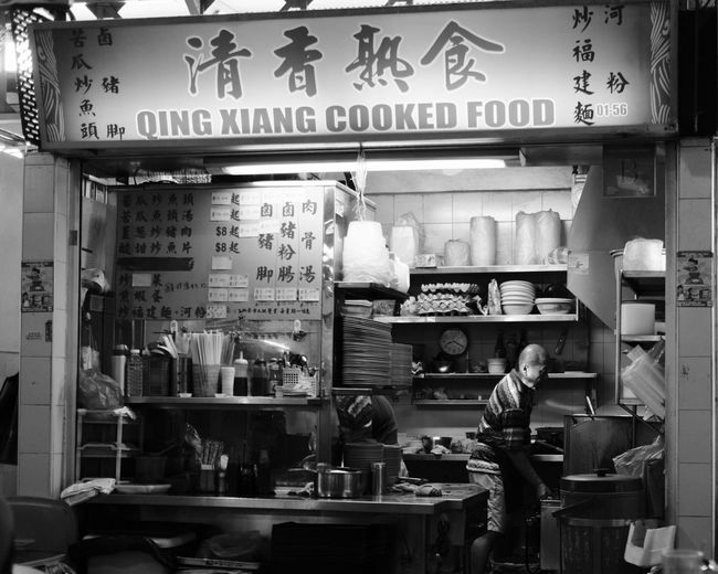 Fujifilm_xseries Fujifilm FUJIFILM X-T2 FujiAcros Streetphotography Streetvendor Street Vendor Street Street Photography Streetphoto_bw Fujinon 23mm F1.4 Fujinon23mm Noiretblanc Occupation Bakery Store Cafe Working Food And Drink Industry Business Finance And Industry Text Small Business Retail  My Best Travel Photo EyeEmNewHere