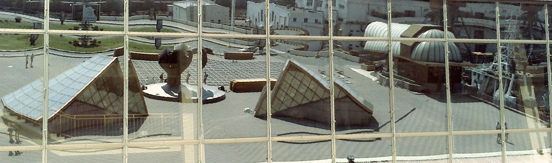 Urban Geometry City View  Selfie Time