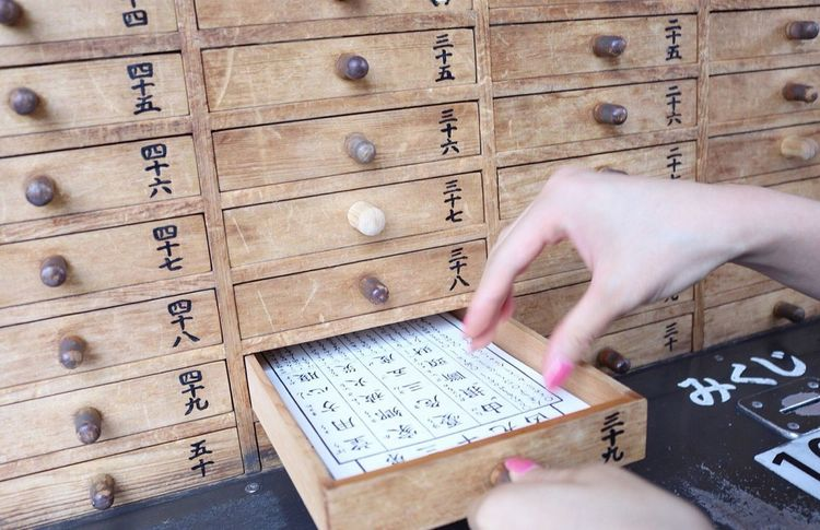 Fortuneteller Fortune Telling Asakusa Tokyo Japan Sensouji Temple Hand 39 Number Numbers Pickup Omikuji Japanese Culture Religion Fortune Sightseeing