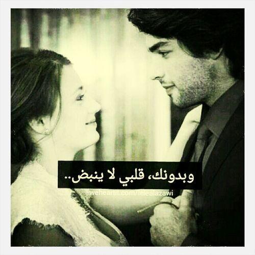 ابو مريم First Eyeem Photo