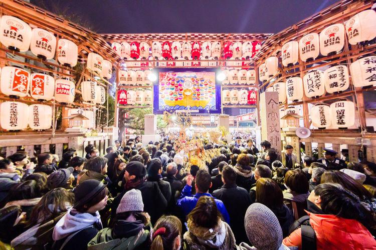 今宮戎さん Shrine Shrine Of Japan OSAKA Japan Nightphotography Imamiyaebisu Japanese Culture Japanese Style Japanese  People Toukaebisu Crowd City Multi Colored Architecture