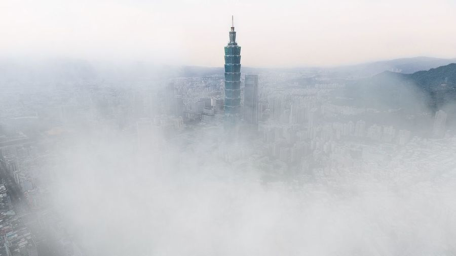 Fog Architecture Building Exterior Foggy Built Structure Tower Mist No People Outdoors City Cold Temperature Winter Skyscraper Cityscape Day Nature Sky