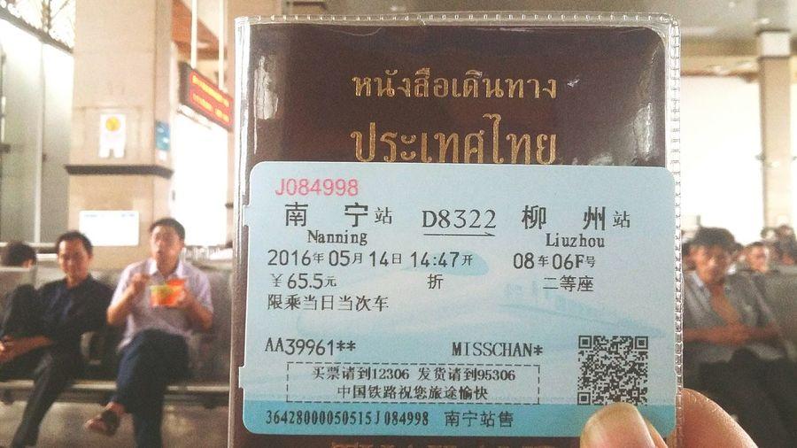 new journey : 柳州 Chnks_ Chnk2016 Chnktraveller