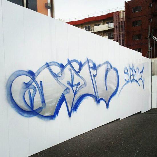 Streetart Graffiti Aerosolart
