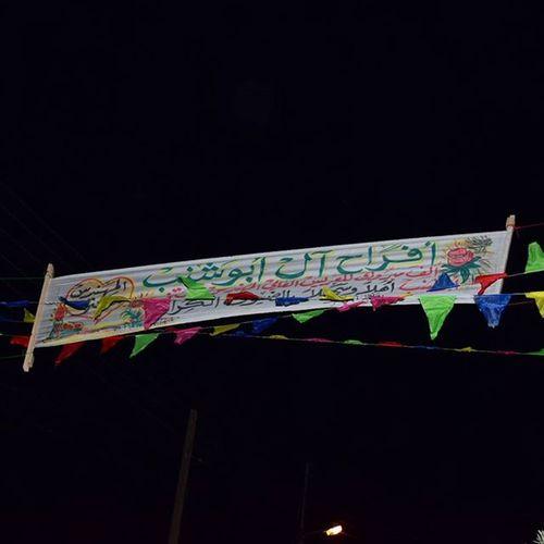 الف مبارك لاخوي العريس المهندس معتز بالرفاه والبنين ان شاء الله افراح_ال_ابو_شنب Congratulation to my brother engineer Motaz for his wedding Abushanab_family_wedding Kardeşim Motaz a tebrikler diliyorum